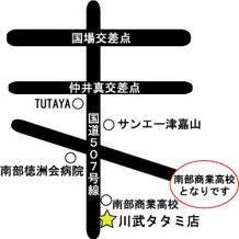 川武タタミ店 地図