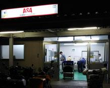 ASA岡崎南(朝刊作業風景)