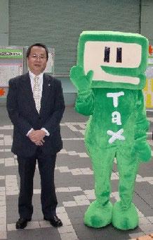 イータ君とe-TaxをPR