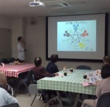 東洋医学についての講話