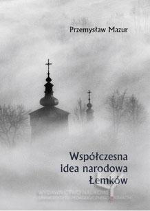 Wspolczesna idea narodowa Lemkow