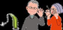 大阪府 堺市 耳鼻科 耳鼻咽喉科 しまだ耳鼻咽喉科 難聴 補聴器