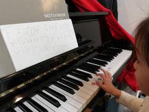 どれみ音楽教室 どれみらぼ プレピアノ