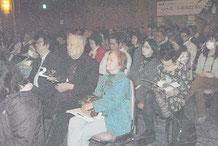 ハーブサミットの記念講演を聞く参加者(6日午後)