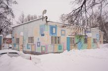 Ул. Парковая, 27А