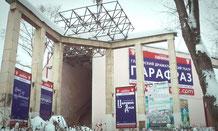 Ул. Революции, 14
