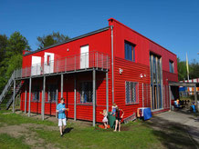 Das ASH nach der Wiedereröffnung 2012