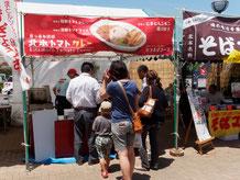 第3回北本とまと祭り〜北本フーズ