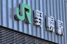 札幌チャットレディー求人募集 マックライブ JR野幌駅 画像
