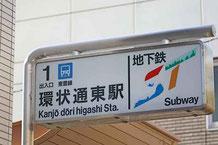 札幌チャットレディー求人募集 マックライブ 地下鉄環状道東駅 画像