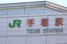 札幌チャットレディー求人募集 マックライブ JR手稲駅 画像