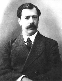 всхр  Куликов П.И.  1912.