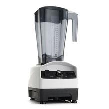Omega Countertop Blender Commercial B2400