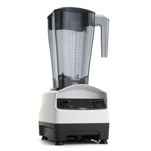 Omega Countertop Blender Commercial B2300