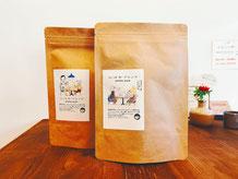 広洋舎ブレンドのコーヒー豆の販売を始めました!