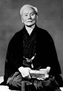 Funakoshi Gichin (船越 義珍)