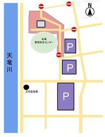 会場周辺&駐車場案内図