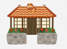 沖縄の特徴的な家 イラスト