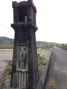 野根川にかかる橋
