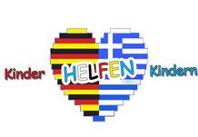 Ein Herz für griechische Kinder!