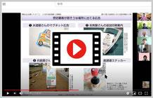 バカ売れ販促戦略立案マニュアルの「セミナー映像(YouTube動画)」