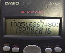 Pandu hat auf seinem Taschenrechner das Total für das Budget 2015/16 berechnet..