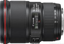 CANON 16/35mm en 2.8