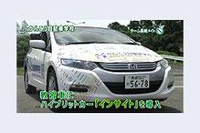 KTN テレビ長崎