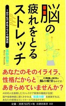 ☆明日3/3日発売!