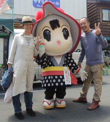 雫石町の観光キャラクター「しずく」ちゃんと!お顔もお目めも大きいこと・・・