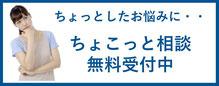 金融リテラシー 教育 講師 セカンドライフ 老人ホーム FP ファイナンシャルプランナー 新宿
