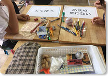 整理整とん出張授業 滋賀県内小学校