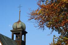 Kirchturm St. Verena Kapelle