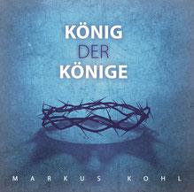 Mitwirkung bei der Lopreislieder-CD von Markus Kohl, Juli 2017