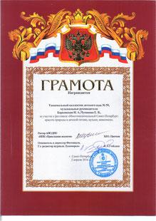 Фестиваль Многонациональный Петербург