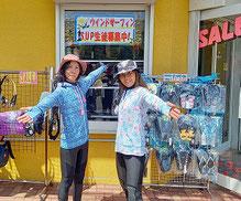 スタンドアップパドルスクール SUP始めるなら神奈川県横浜市金沢区 海の公園 スピードウォール