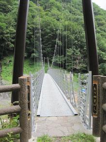 大門沢最後の吊り橋(森山橋)