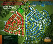 земельные участки без подряда дачный поселок зорино