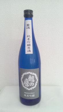 伊藤酒造_薫酒純米吟醸原酒