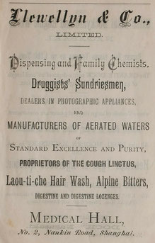 LLewellyn & Co drugstore advertisement Shanghai 1894 (from the MOFBA collection)