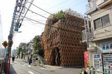boutique sunny hill tokyo guide pour visite prive au japon