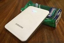 Smart: mobiler Internetzugang von telecom