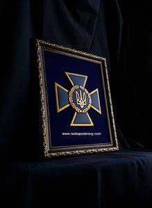 Служба безопасности Украины СБУ купить
