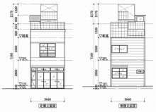 昭和20年代の看板建築