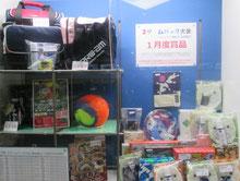 3ゲームパック大会  1月度大会賞品