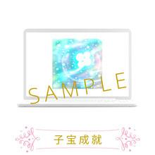 光画像アーティストShieri制作の光画像
