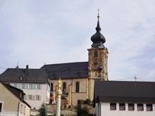 Basilika Marienweiher, Marktleugast