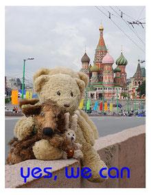 Kasimir, Cäsar und Fredi vor dem Kreml