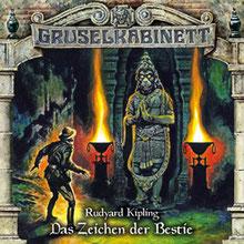 CD Cover Das Zeichen der Bestie