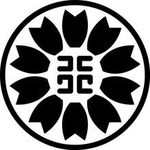 行政書士 徽章